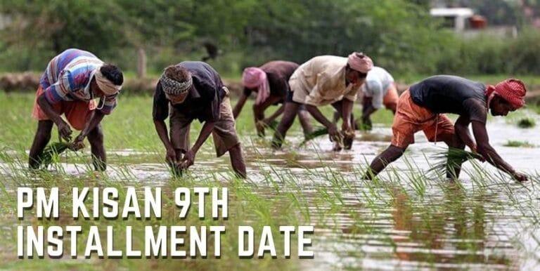 PM Kisan 9th Installment Date