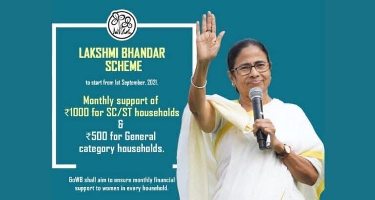 West Bengal Lakshmi Bhandar Scheme